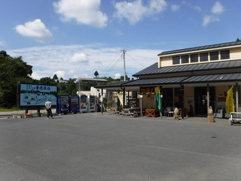 ホウリーウッズ久留里キャンプ村 (23)