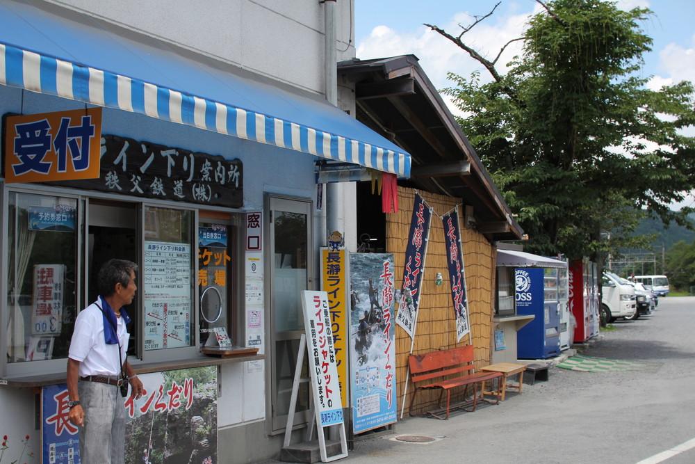 長瀞オートキャンプ場と長瀞ライン下りC (15)