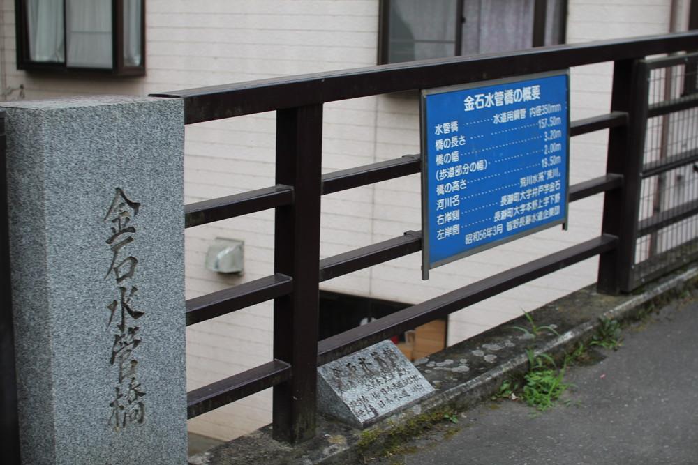 長瀞オートキャンプ場長瀞ライン下りB (3)