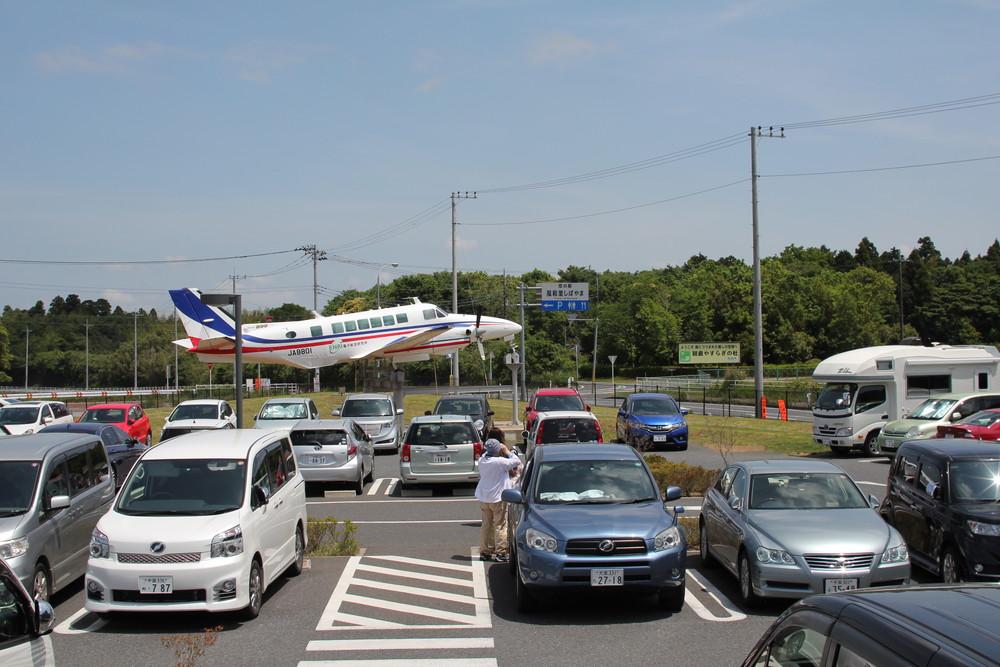 千葉県山武郡芝山町の航空科学博物館