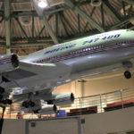 飛行機がたくさん!千葉県山武郡芝山町の航空科学博物館