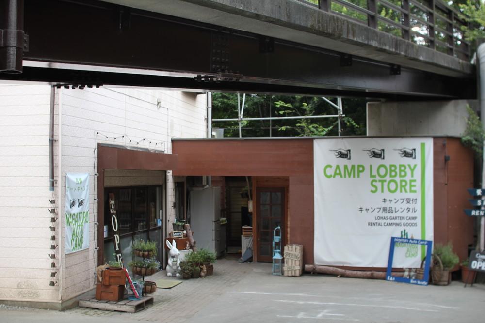 長瀞オートキャンプ場長瀞ライン下りB (1)