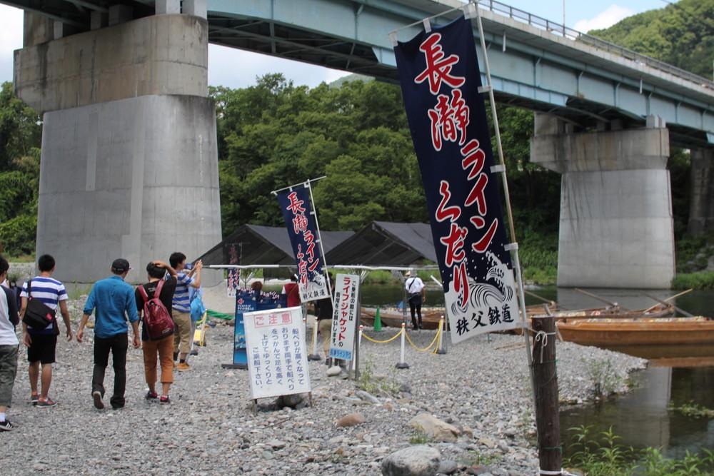 長瀞オートキャンプ場と長瀞ライン下りC (17)