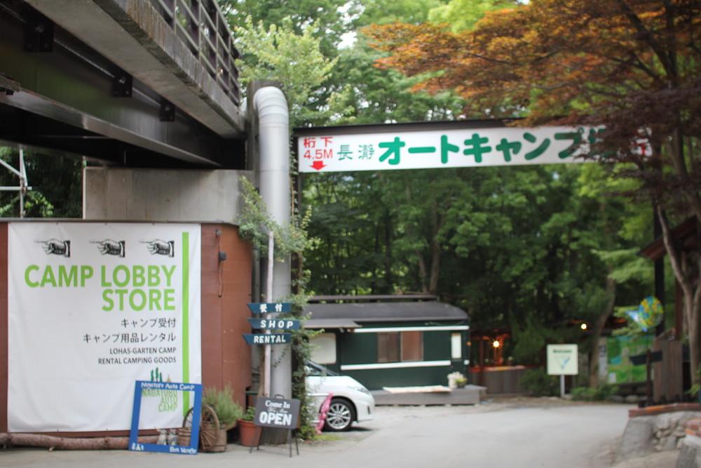 長瀞オートキャンプ場長瀞ライン下りB (2)