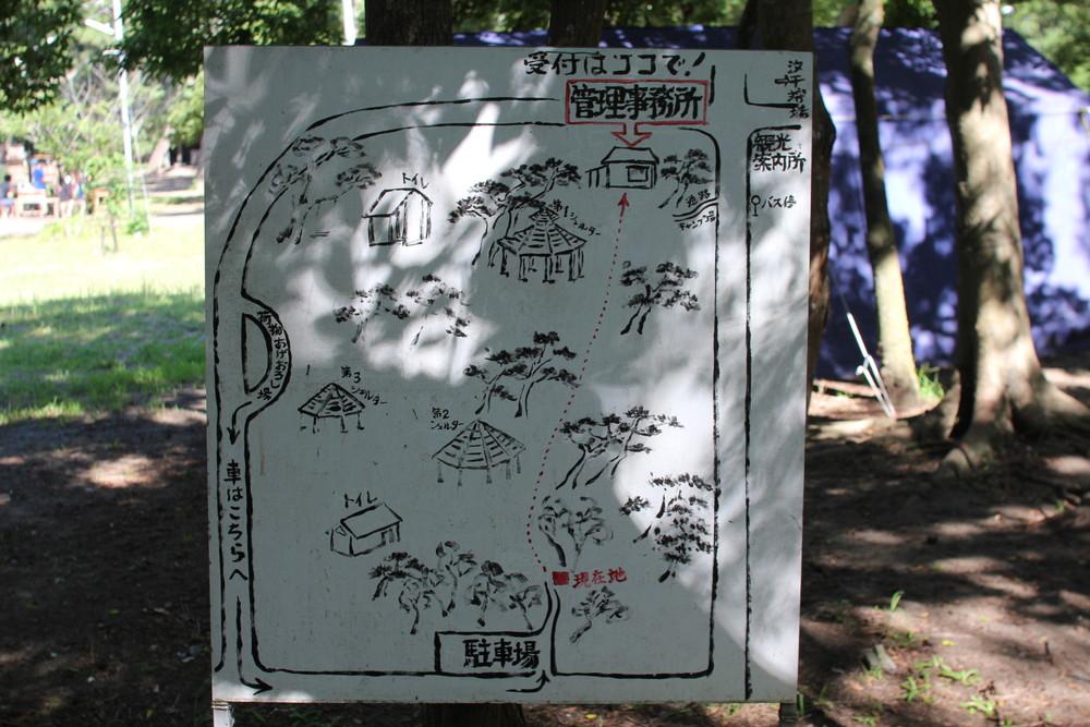 富津公園キャンプ場 (40)