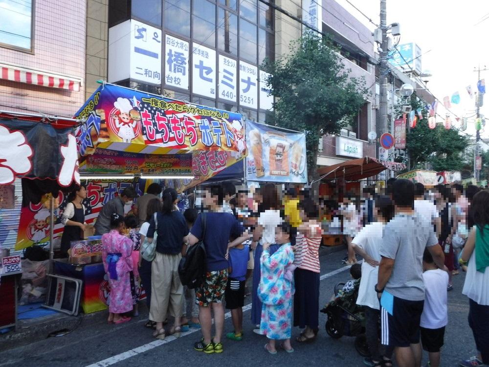 船橋市民まつり(お祭り)二和向台会場もちもちポテト