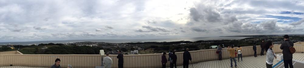 地球の丸く見える丘展望館から屏風ヶ浦を望み海鮮丼を食べる