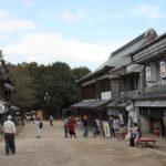 【写真43枚】千葉県立房総のむらで色々体験してきました