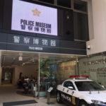 ポリスミュージアム(警察博物館)がリニューアルされたので様子見てきた