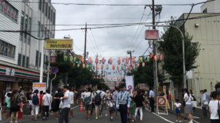 2017年船橋市民まつり(お祭り)二和向台会場情報
