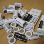 キャンプ用品の電池に充電電池をフル活用