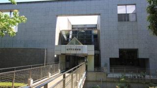 松戸市立博物館に常盤平団地があった