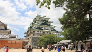 子連れ名古屋観光してきました。名古屋城・名古屋テレビ塔・オアシス21・サンシャインサカエ(8月真夏の猛暑