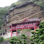 館山旅行 崖観音の大福寺で手を合わせてきました (ばんや・伝平