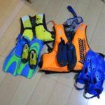 海や川で子供を安全に楽しく遊ばせる為に揃えた道具たち