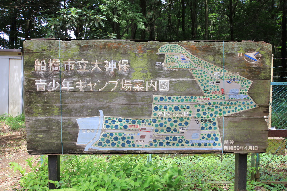 千葉 県 無料 キャンプ 場