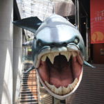 茨城県自然博物館で恐竜・化石・昆虫・宇宙・宝石 何でも見てきました(6月