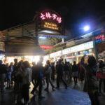 子連れ台湾旅行 士林夜市の行き方・お店情報など@3月