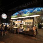 子連れ台湾旅行 瑞豊夜市の行き方・お店情報など@3月