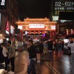 子連れ台湾旅行 饒河街夜市の行き方・お店情報など@3月