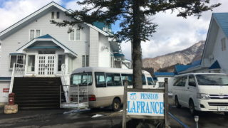 湯沢パークスキー場スキー&スノボデビューの旅 お宿はペンション ラフランス