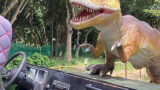 ダイナソーアドベンチャーツアー大恐竜パークin千葉ポートパーク(ポートタワー前)