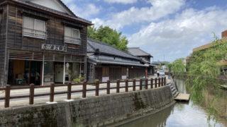 水郷香取市・佐原の街並みを観光してかき氷食べてきた