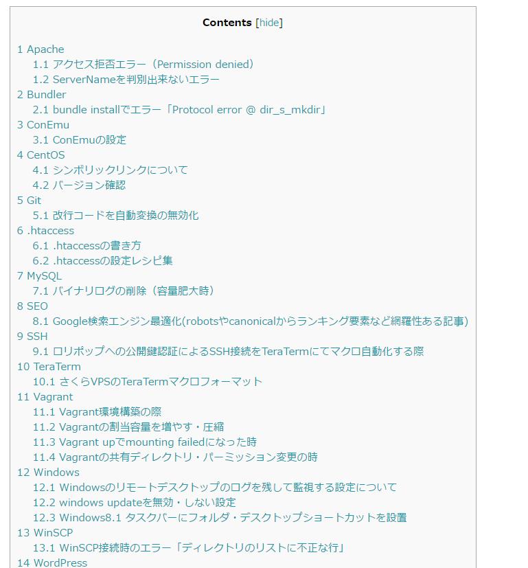 contents_list