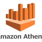AthenaのSQLで日付を条件にしたい